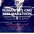 HUMANITIES CMU RUN 2018 MINI MARATHON