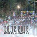 เดิน - วิ่ง เขื่อนสิริกิติ์ มินิมาราธอน ครั้งที่ 9 วันเสาร์ที่ 8 ธันวาคม 2561 เวลา 06.30 น. ณ กฟผ. เขื่อนสิริกิติ์ อำเภอท่าปลา จังหวัดอุตรดิตถ์
