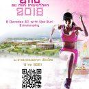 งานวิ่ง พระหฤทัยมินิมาราธอน ครั้งที่ 2 2nd SC Mini Marathon 2018