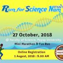 run for science nam