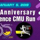 Science CMU Run 2019วิ่งมินิมาราธอน ครบรอบ 55 ปี วิทยา มช.