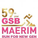 59th Year GSB MAERIM RUN for Newgen
