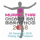 Muang Thai Chiang Mai Marathon 2018