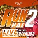 Runpai Minimarathon & Nigth concert Runpai จัดขึ้น วันเสาร์ที่ 22 ธันวาคม 2561