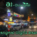 Chiangmai night bazaar the city's best known market and one of its main nighttime attractions.