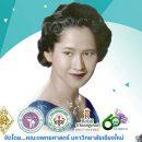 คณะแพทย์ศาสตร์ จัดการแข่งขันกอล์ฟการกุศล 2019 ชิงถ้วยพระราชทาน