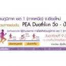 PEA-Duathlon-2019