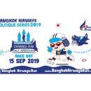 ChiangRai Half Marathon 2019
