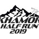 Khamor Half Run 2019 ขะม้อ ฮาล์ฟ มาราธอน