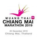 เมืองไทยเชียงใหม่มาราธอน ครั้งที่ 14 วันอาทิตย์ที่ 22 ธันวาคม 2562 ณ ข่วงประตูท่าแพ จังหวัดเชียงใหม่