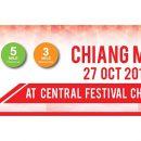Supersports 10 Mile International Run 2019 Chiangmai วันอาทิตย์ที่ 27 ตุลาคม 2562 เวลา 04:30 - 07:30 น ณ ศูนย์การค้าเซ็นทรัลเฟสติวัล เชียงใหม่