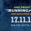 งานวิ่ง AMS PROMT Running Mini Marathon 2019 วันอาทิตย์ที่ 17 พฤศจิกายน 2019 เวลา 06:00 – 10:00 น. ณ มหาวิทยาลัยเชียงใหม่ จัดโดย คณะเทคนิคการแพทย์ มหาวิทยาลัยเชียงใหม่