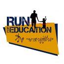 """Run for Education วิ่ง """"พาหนูสู่ฝัน"""" วันอาทิตย์ที่ 23 พฤศจิกายน 2562 กรมการทหารราบที่ 7 (แม่ริม, เชียงใหม่)"""