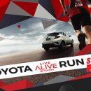 Toyota Live Alive Run Series 2019 (เชียงใหม่) วันอาทิตย์ที่ 10 พฤศจิกายน 2562 เริ่มเวลา 05:10 น. สถานที่ ระบุให้ทราบภายหลัง วันที่เปิดรับสมัคร 26 กรกฏาคม - 18 ตุลาคม 2562