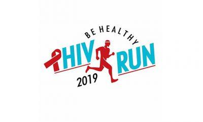 งานวิ่งเชียงใหม่ HIV RUN 2019 (เชียงใหม่) วันอาทิตย์ที่ 1 ธันวาคม 2562 ณ ศาลาอ่างแก้ว มหาวิทยาลัยเชียงใหม่ จ.เชียงใหม่ เปิดรับสมัครแล้ว - วันที่ 9 พฤศจิกายน 2562