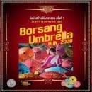 Borsang Umbrella Run 2020 ร่มบ่อสร้างมินิมาราธอน ครั้งที่ 1 วันเสาร์ที่ 18 มกราคม พ.ศ.2563 ณ ต.ต้นเปา อ.สันกำแพง จ.เชียงใหม่ เปิดรับสมัคร 20 สิงหาคม 2562 - 15 ธันวาคม 2562