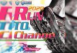 งานวิ่ง พะเยา รายการ Run to Change Phayao 2020 วันอาทิตย์ที่ 19 มกราคม 2563 ณ ลานเอนกประสงค์หลังเทศบาลเมืองพะเยา ยังเปิดรับสมัครอยู๋