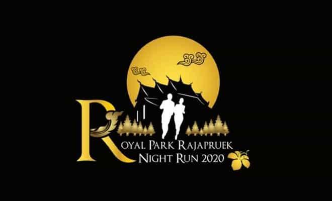 งานปั่น เชียงใหม่ รายการ Royal Park Rajapruek Night Run 2020 อุทยานหลวงราชพฤกษ์ ไนท์รัน 2020 วันเสาร์ที่ 25 มกราคม 2563 ณ ลานราษฎร์รักบาท (หอคำหลวง) อุทยานหลวงราชพฤกษ์ จังหวัดเชียงใหม่ เปิดรับสมัคร วันที่ 1 ตุลาคม 2562