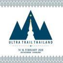 งานวิ่ง เชียงใหม่ รายการ Ultra Trail Thailand 2020 วันที่ 14 -16 February 2020 ณ ดอยอินทนนท์ จังหวัดเชียงใหม่ เปิดรับสมัคร วันที่ 17 ธันวาคม 2562