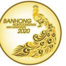 บ้านโฮ่งนกยูงไทยมินิมาราธอน ครั้งที่ 1 Banhong Nokyoongthai Mini Marathon วันอาทิตย์ที่ 1 มีนาคม 2563 ณ เทศบาลตำบลบ้านโฮ่ง อ.บ้านโฮ่ง จ.ลำพูน เปิดรับสมัครแล้ว - ถึงวันที่ 31 มกราคม 2563