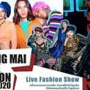 """พบกับปรากฎการณ์ครั้งใหม่! Fashion Show Live Streaming ครั้งแรกของภาคเหนือ """"Chiangmai Live Fashion Show 2020"""""""