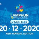 งาน Lamphun Half Marathon 2020 วันอาทิตย์ที่ 20 ธันวาคม 2563 สถานที่ ณ วัดพระธาตุหริภุญชัยฯ อำเภอเมือง จังหวัดลำพูน คิดถึงอากาศดี๊ดี ๆ ของสิ้นปีที่แล้วที่ลำพูนกันไหม สิ้นปีนี้ออกไปสัมผัสลมหนาว สูดอากาศดี ๆ ที่ลำพูนกันเต๊อะ! กับเทศกาลวิ่งฤดูหน๊าว...หนาว Lamphun Half Marathon 2020
