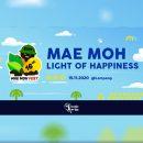 งาน Mae Moh Run Fit วันอาทิตย์ที่ 15 พฤศจิกายน 2563 ณ สวนพฤกษชาติเหมืองแม่เมาะ อ.แม่เมาะ ลําปาง