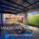 ทัศนียภาพแห่งจิต Mindscape, 2019-20 by Chatchai Notananda (b.1978, Chiang Mai) ผลงาน 'ทัศนียภาพแห่งจิต' (พ.ศ.๒๕๖๒-๖๓) โดย ฉัตรชัย โนตานนท์ (เกิด พ.ศ.๒๕๒๑, เชียงใหม่) จัดแสดง ณ LIDO ART SPACE เชียงใหม่