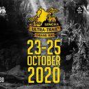 งาน SINGHA ULTRA TRAIL CHIANGRAI 2020 วันที่ 23-25 ตุลาคม 2563 สถานที่ ณ Singha Park Chiangrai อำเภอเมือง จังหวัดเชียงราย