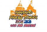 งานเดิน วิ่ง การกุศล เพื่อการศึกษา สาดผึ้ง มินิมาราธอน วันเสาร์ที่ 26 ธันวาคม 2563 ณ โรงเรียนบ้านสาด-ผึ้งนาเกลือ ตำบลวังพร้าว อำเภอเกาะคา จังหวัดลำปาง