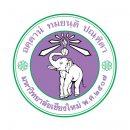 มหาวิทยาลัยเชียงใหม่ เป็นมหาวิทยาลัยของรัฐแห่งแรกและเก่าแก่ที่สุดของภาคเหนือ และเป็นแห่งที่ 6 ของประเทศไทย ปัจจุบันอายุ 56 ปี เป็นมหาวิทยาลัยแห่งแรกของไทยที่รัฐบาลจัดตั้งขึ้นในส่วนภูมิภาคตามโครงการพัฒนาการศึกษาในส่วนภูมิภาค พ.ศ. 2501