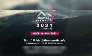 Bo Kaeo Trail 2021 Run Together วิ่งไปด้วยกัน แบ่งปันรอยยิ้ม