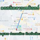 ถนนนิมมานเหมินทร์ ตำบลสุเทพ อำเภอเมืองเชียงใหม่ จังหวัดเชียงใหม่