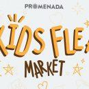ตลาดเล็ก เด็กปล่อยของ Kids Flea Market 26 - 28 กุมภาพันธ์ 2564 เวลา 10.00 น - 20.00 น. ณ ลานกิจกรรม อาคาร B ชั้น 1 พรอมเมราดา