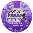 Phrao Mini Marathon 2021 #ครั้งที่ 1 วันอาทิตย์ที่ 7 มีนาคม 2564 ณ โรงเรียนพร้าววิทยาคม ตำบลเขื่อนผาก อำเภอพร้าว จังหวัดเชียงใหม่