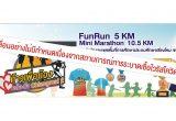 งานวิ่ง ก้าวเพื่อน้อง คล้องใจ Chiangmai 2 ณ อ่างเก็บน้ำห้วยตึงเฒ่า ตำบลดอนแก้ว อำเภอแม่ริม จังหวัดเชียงใหม่