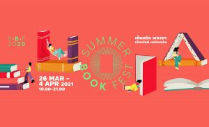 Summer Book Fest 2021 at Chiang mai