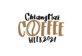 Chiangmai Coffee Week 2021 วันที่ 9-13 มิถุนายน 2564 ที่ Chiangmai Hall CentralPlaza Chiangmai Airport